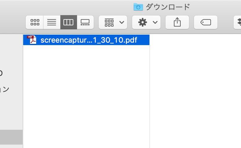 縦長 pdf 分割 印刷