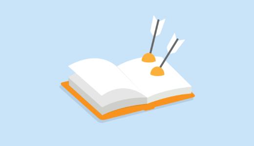 「本を読むのが苦手」なのは自分の感情で本を選んでないから