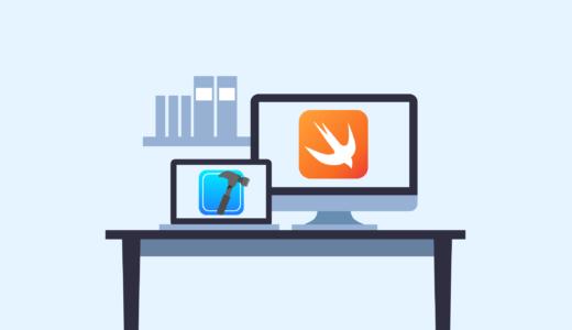 プログラミング初心者がSwiftを学ぶのに本当に役に立った本・動画まとめ